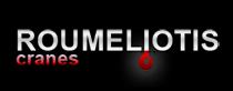 ROUMELIOTIS CRANES-ΓΕΡΑΝΟΙ ΡΟΥΜΕΛΙΩΤΗ
