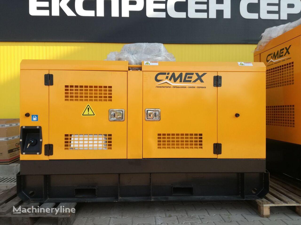 καινούρια γεννήτρια Diesel Generator 83kVA CIMEX SDG80