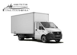 καινούριο φορτηγό ψυγείο GAZ A21R22